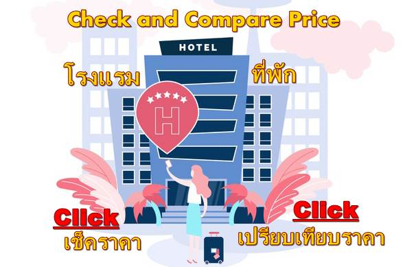 Check and Compare Hotels