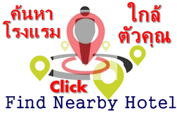Find Neayby Hotel